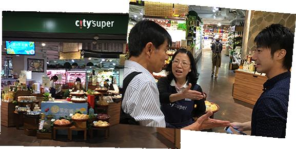 香港シティースーパーでPRイベント
