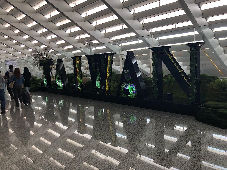 台湾へ!!