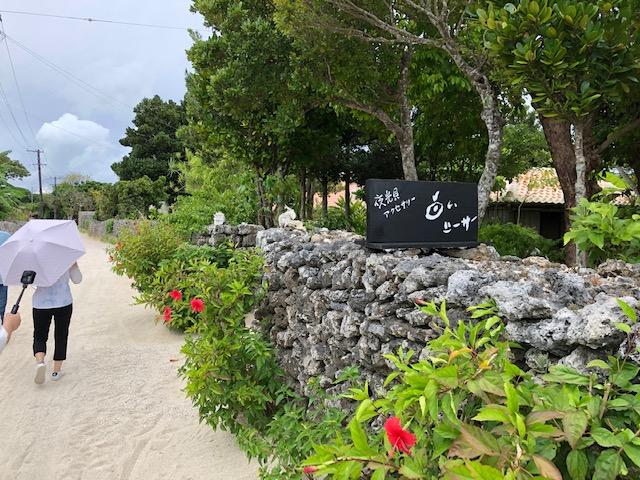 沖縄 竹富島の風景